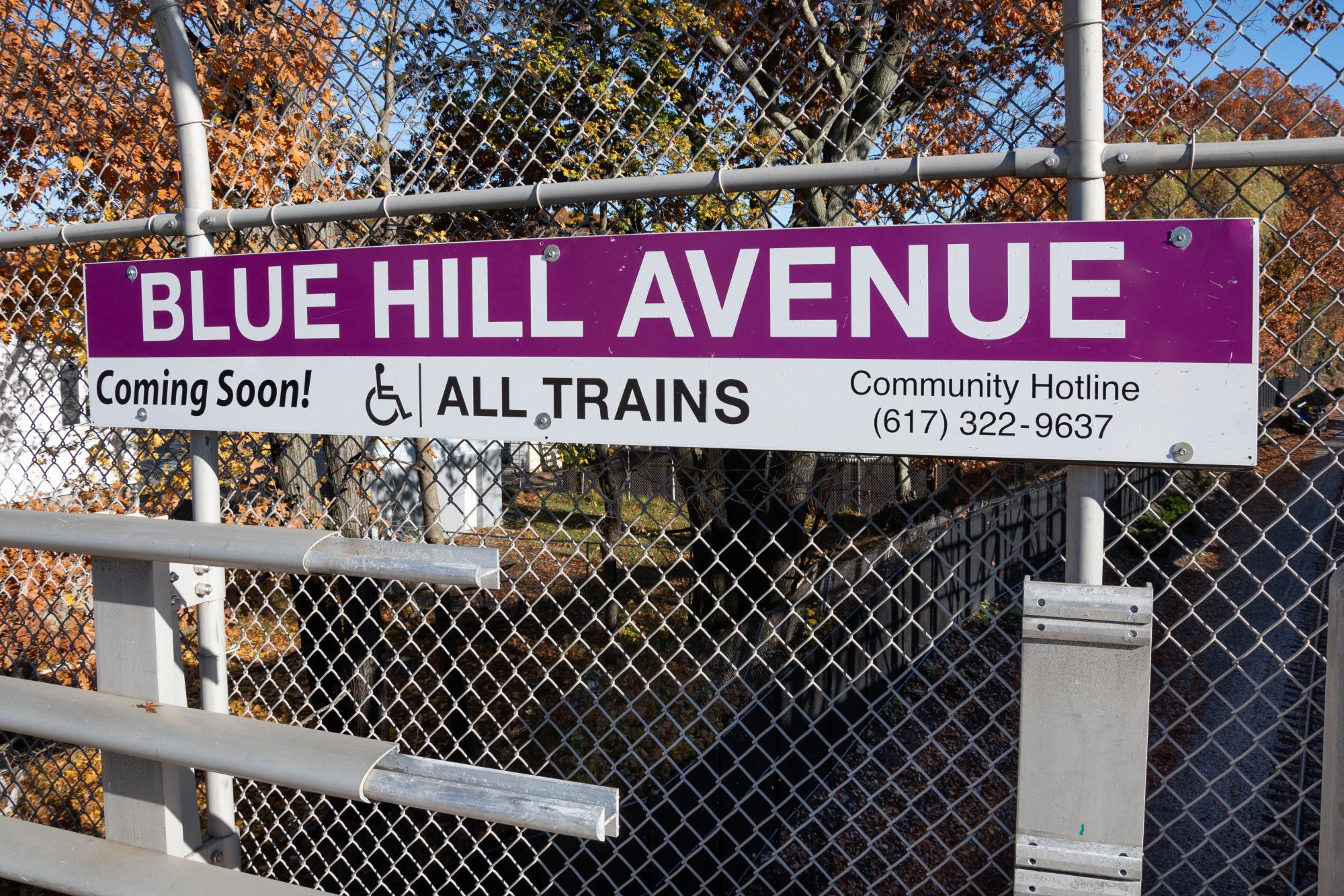 Commuter Rail sign (November 2018)